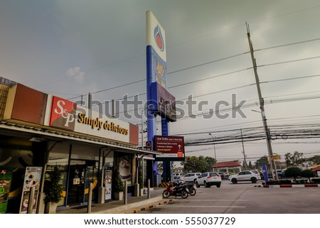 PRATHUMTHANI, THAILAND - JANUARY 13 : PTT Gas Station on March 13,2017 in Thailand. PTT is a Thai state-owned SET-listed oil and gas company of Thailand.