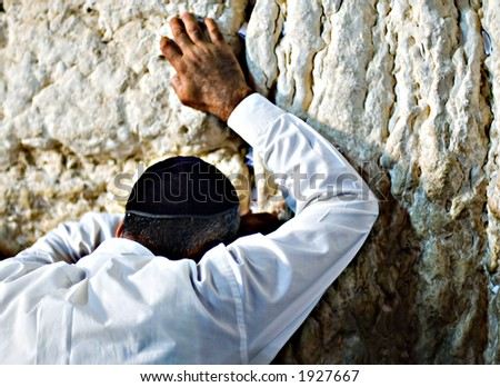 Prayer at the wailing wall (western wall), Jerusalem, Israel - stock photo