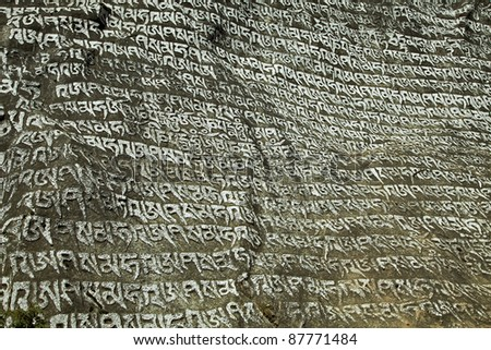 prayer stone - stock photo