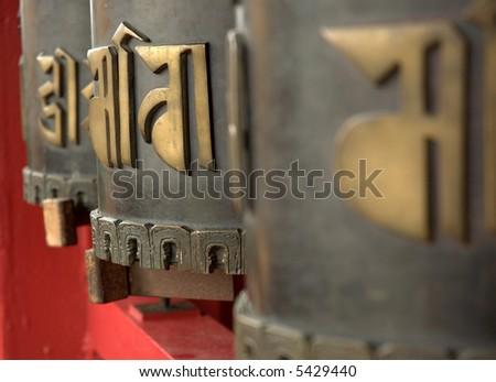 Prayer Wheel - stock photo
