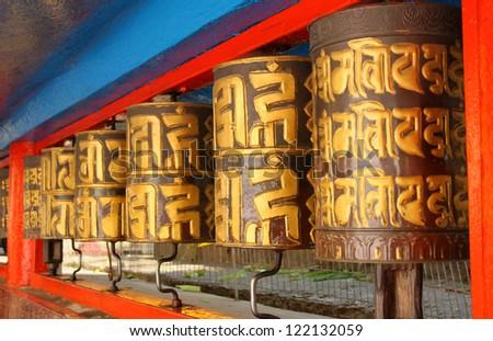 Prayer Wheels at Dro-dul or Do-drul Chorten in Gangtok, Sikkim, India. - stock photo