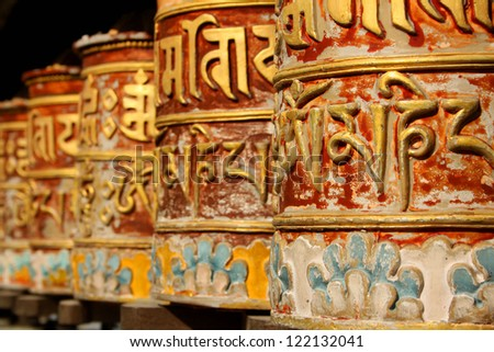 Prayer Wheels at Rumtek Monastery, also called the Dharmachakra Centre, Gangtok, Sikkim, India. - stock photo