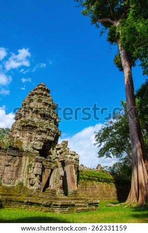 Pre Roup one of the famous temple of Angkor Wat , Siem Reap, Cambodia - stock photo