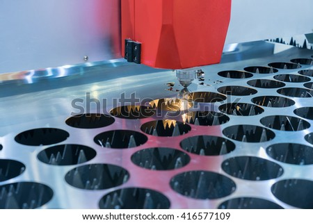Precision laser processing of the workpiece - stock photo