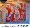 Prehistoric Mexican god,	fragment of fresco from Cacaxtla,	Anthropology Museum,	Mexico - stock photo