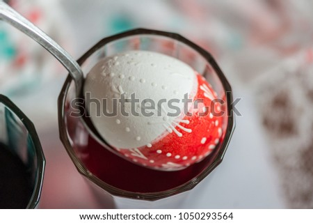 Preparing Holiday Easter Process Painting Eggs Stock Photo (Safe to ...