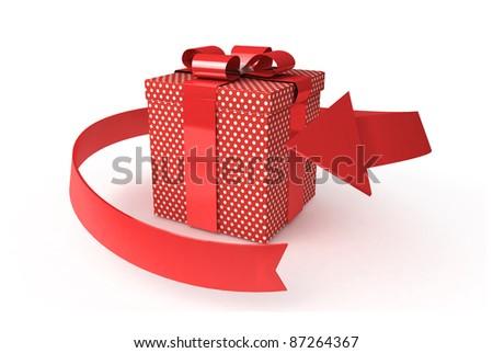 Present box on white background - stock photo