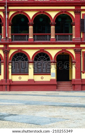 Preserved colonial house, Macau, China - stock photo