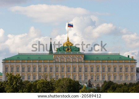 President Palace in Moscow Kremlin. - stock photo