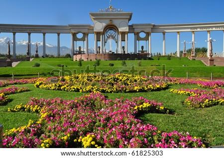 Presidential Gardens in Almaty Kazakhstan - stock photo
