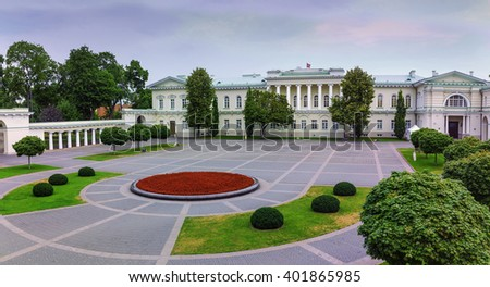 Presidential Palace courtyard in Vilnius, Lithuania. - stock photo