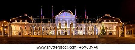Presidential palace (Grassalkovich Palace) - stock photo