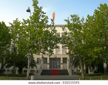 Presidential Palace in capital Podgorica Montenegro - stock photo