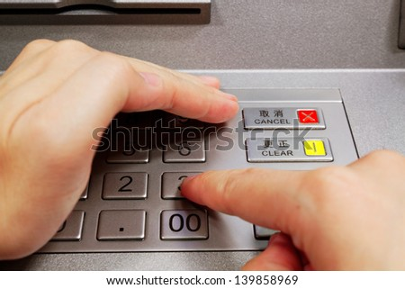Press ATM EPP keyboard - stock photo
