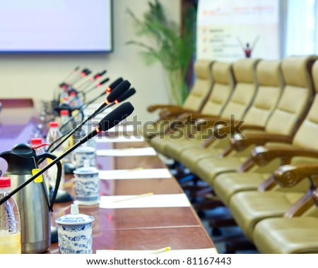 Press Conference microphone - stock photo