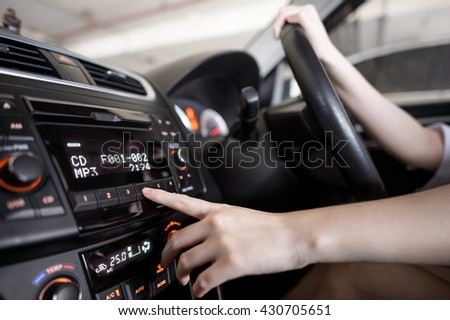press the button enter console in car