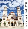 pretty two tower church on the main square of the town of Berat, Albania frontal view - stock photo