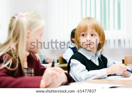 Primary school for one party - stock photo
