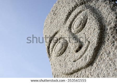 Primitive stone statue for guarding tombs of important people at Gyeongbokgung Palace, Seoul, South Korea - stock photo