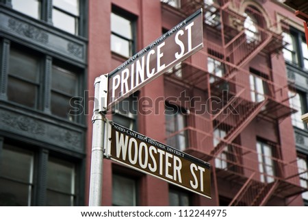 Prince street and Wooster street signs in New York - stock photo