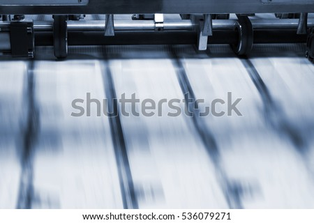 print process in a modern printing house
