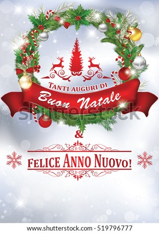 printable new year greeting card message stock illustration - Merry Christmas And Happy New Year In Italian