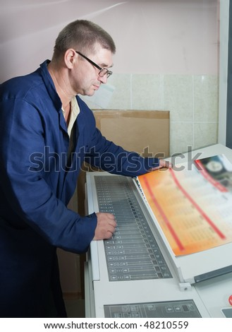 Printer at the electronic control panel of offset machine