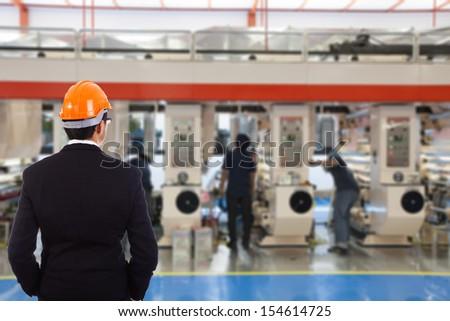 Printing Plant - stock photo