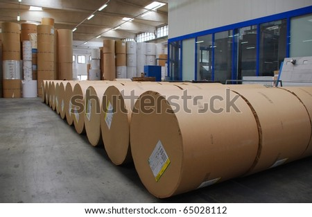 Printshop for newspaper. Double circumference web press (offset), designed for high-quality, high-pagination commercial and publication printing. - stock photo
