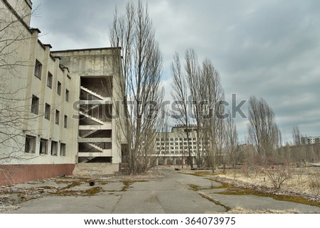 Pripyat, Ukraine - March 28, 2011: Abandoned town of Pripyat, the Central Square