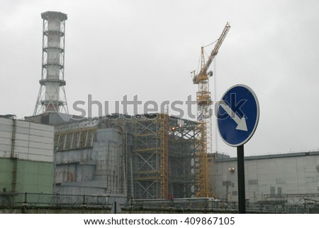 PRIPYAT, UKRAINE - NOV 30: General view of sarcophagus over 4-th block Chornobyl nuclear power station on November 30, 2006 in Chornobyl Exclusion Zone, Pripyat, Ukraine.