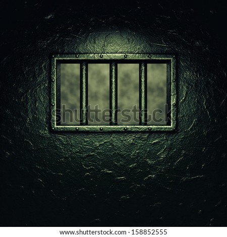 Prison cell door , barred window , dramatic lighting, Penitentiary - stock photo