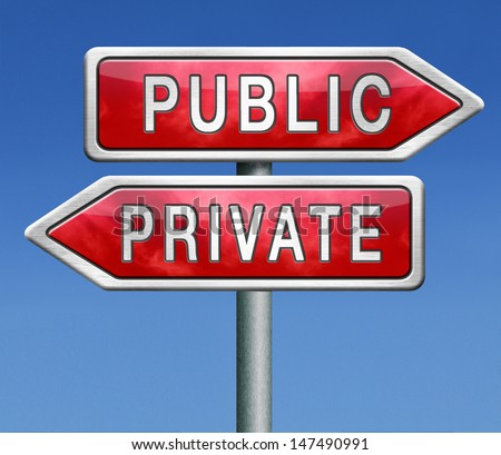 private or public insurance hospital school or domain  - stock photo