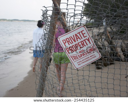 Private Property - Keep Out - stock photo