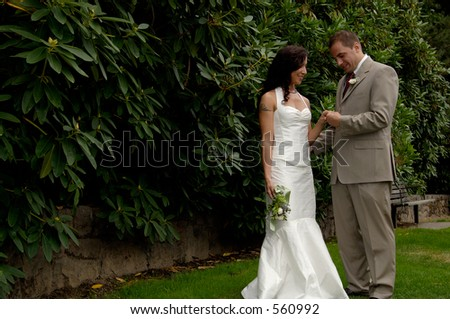 Private Vows - stock photo