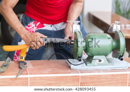 Processing of metal - stock photo