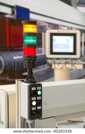 Production control - stock photo
