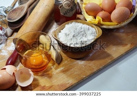 products for baking cookies and cakes, preparation for baking