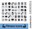 Professiona fitnessl icons for your website. Vector version also available in my portfolio. - stock vector