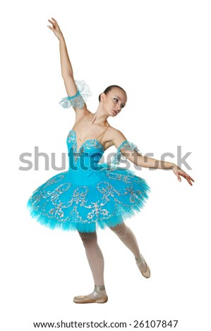 professional ballerina - stock photo