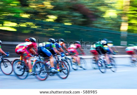 professional bicyclist race - stock photo