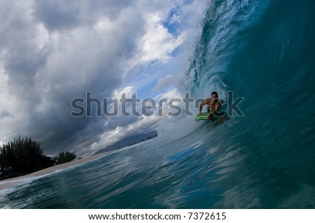 professional bodyboarder (for editorial use only)