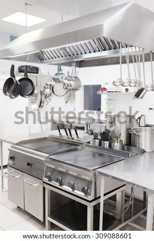 Professional kitchen in a restaurant - stock photo