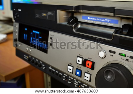Professional video recorder. DVCpro format. Selective focus.
