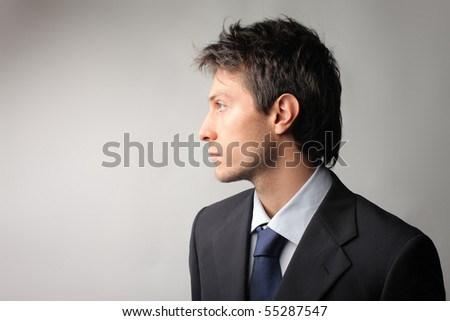 Profile of a businessman - stock photo