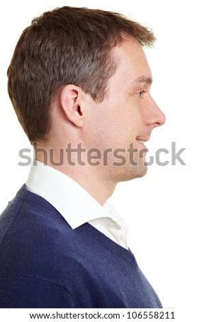 Profile view of smiling confident business man - stock photo