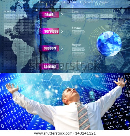 Programming Internet website network - stock photo
