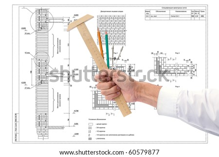 projection -initial preparatory stage in construction new building - stock photo