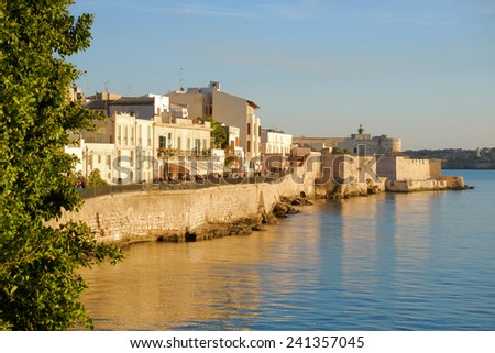 Promenade In Ortigia Old Town of Siracusa, Sicily - stock photo