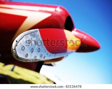 propeller close up - stock photo